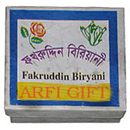 send gifts to bangladesh, send gift to bangladesh, banlgadeshi gifts, bangladeshi Fakruddin Mutton Kattchi Biryani with Borhani