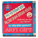 send gifts to bangladesh, send gift to bangladesh, banlgadeshi gifts, bangladeshi Paltan Mutton Biryani + Borhani