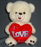 send gifts to bangladesh, send gift to bangladesh, banlgadeshi gifts, bangladeshi LoveTeddy
