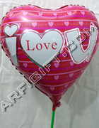 send gifts to bangladesh, send gift to bangladesh, banlgadeshi gifts, bangladeshi I Love U Balloon