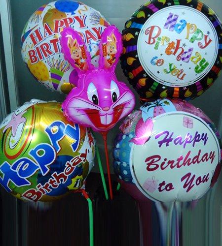 Send Birthday Cartoon Balloon To Bangladesh Newspaper Bangladeshi Gift Gifts